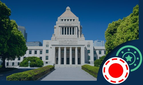 Japanese parliament